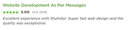 shahidul19